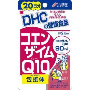【送料無料】DHC コエンザイムQ10 包接体 20日分 4...