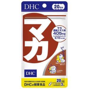 【送料無料】DHC マカ 20日分 60粒(サプリ サプリメント)