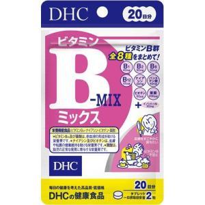 DHC ビタミンBミックス 20日分 40粒 送料無料!(ネコポス)  配送方法指定・配送日時指定は...
