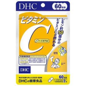 DHC ビタミンC ハードカプセル 60日分 120粒 サプリ サプリメント|aaa83900