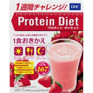 DHC プロティンダイエット いちごミルク味 7袋入|aaa83900