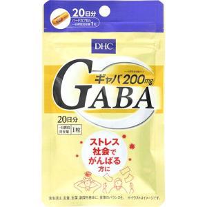 DHC GABA ギャバ 20日分 20粒 サプリ サプリメント|aaa83900