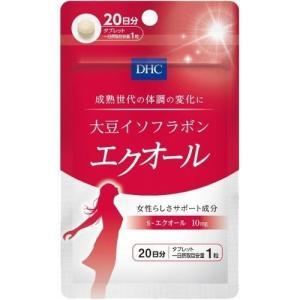 DHC 大豆イソフラボン エクオール 20日分 20粒|aaa83900