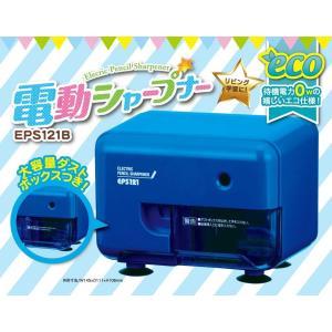 アスカ 電動シャープナー ブルー EPS121B aaa83900