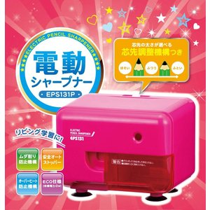 アスカ 電動シャープナー ピンク EPS131P aaa83900