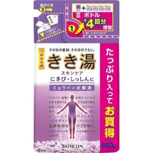 バスクリン きき湯 ミョウバン炭酸湯 詰替用 入浴剤 480g|aaa83900