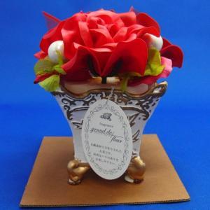 【送料無料】サボン ドゥ フルール オリジナルアレンジ208 (ギフト 母の日 誕生日 結婚記念日 敬老の日 プレゼント)|aaa83900