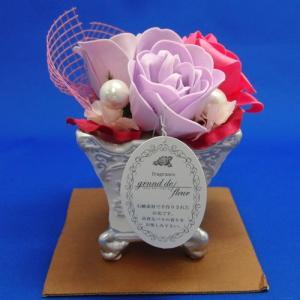 【送料無料】サボン ドゥ フルール オリジナルアレンジ210 (ギフト 母の日 誕生日 結婚記念日 敬老の日 プレゼント)|aaa83900