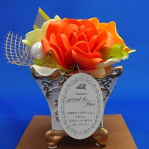 【送料無料】サボン ドゥ フルール オリジナルアレンジ 211(ギフト 母の日 誕生日 結婚記念日 敬老の日 プレゼント)|aaa83900