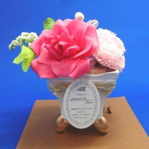 【送料無料】サボン ドゥ フルール オリジナルアレンジ205 (ギフト 母の日 誕生日 結婚記念日 敬老の日 プレゼント)|aaa83900