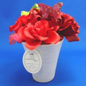 【送料無料】サボン ドゥ フルール オリジナルアレンジ201 (ギフト 母の日 誕生日 結婚記念日 敬老の日 プレゼント)|aaa83900