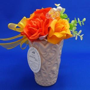 【送料無料】サボン ドゥ フルール オリジナルアレンジ203 (ギフト 母の日 誕生日 結婚記念日 敬老の日 プレゼント)|aaa83900