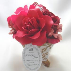 【送料無料】サボン ドゥ フルール オリジナルアレンジ009 (ギフト 母の日 誕生日 結婚記念日 敬老の日 プレゼント)|aaa83900