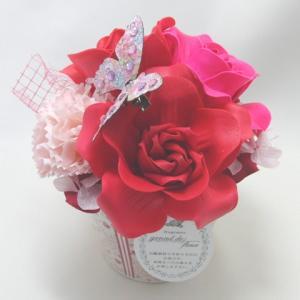 【送料無料】サボン ドゥ フルール オリジナルアレンジ006 (ギフト 母の日 誕生日 結婚記念日 敬老の日 プレゼント)|aaa83900