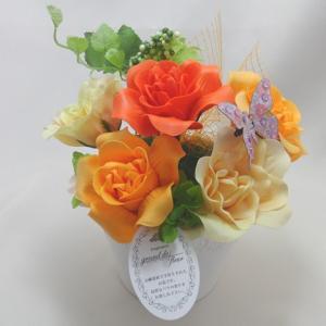 サボン ドゥ フルール オリジナルアレンジ004 (ギフト 母の日 誕生日 結婚記念日 敬老の日 プレゼント) aaa83900