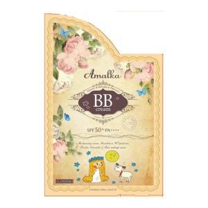 アマールカBBクリーム オークル(濃いめの肌色)|aaa83900