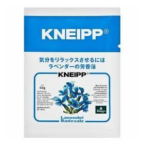 クナイプ   KNEIPP バスソルト ラベンダーの香り  40g 送料無料!(ネコポス)  配送方...