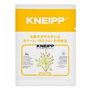 クナイプ  KNEIPP バスソルト カミーレ カミツレの香り 40g 送料無料!(ネコポス)  配...