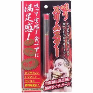 電子タバコ 吸うスリムスター エレクトリック シガレッド|aaa83900