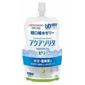 味の素 アクアソリタゼリー アップル 130g|aaa83900