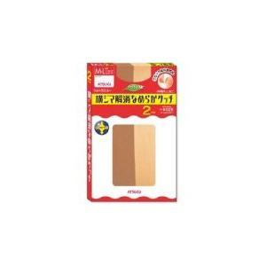 アツギ ATSUGI ストッキング ウルトラスルー M〜Lサイズ  コパーブラウン 2足組