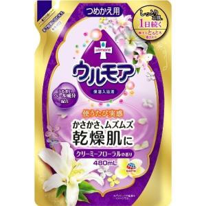保湿入浴液 ウルモア クリーミーフローラル 詰替 480ml|aaa83900