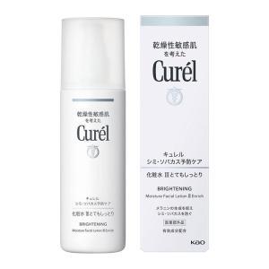 花王 キュレル 美白化粧水 III とてもしっとり 140ml|aaa83900