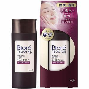 花王 ビオレ てごたえ お風呂場のうるおいラッピングミルク 150ml|aaa83900