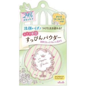 クラブ すっぴんパウダー ホワイトフローラルブーケの香り 26g|aaa83900