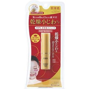 肌美精 リンクル美容液スティック 3.4g|aaa83900
