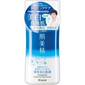 肌美精 ターニングケア美白 薬用美白乳液 130ml aaa83900
