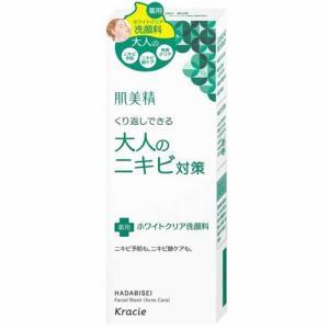 肌美精 大人のニキビ対策 薬用ホワイトクリア洗顔料 110g|aaa83900