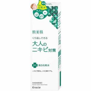 肌美精 大人のニキビ対策 薬用美白化粧水 200ml|aaa83900