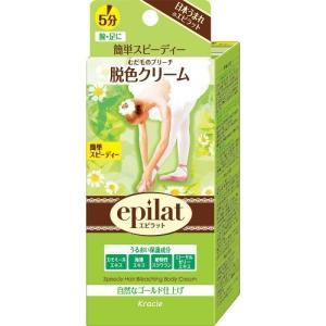エピラット 脱色クリームスピーディー 55g+55g 医薬部外品 aaa83900