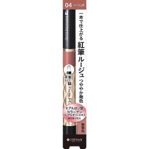 キスミー フェルム 紅筆リキッドルージュ 04 自然なベージュ aaa83900