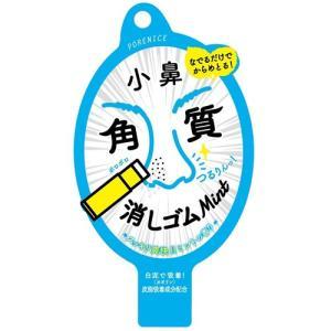 ポアナイス 小鼻角質 消しゴム ミントの香り|aaa83900