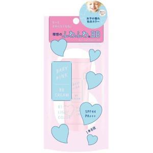 ベビーピンク BBクリーム 01 ライトカラー|aaa83900