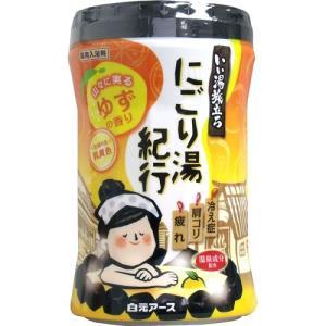 白元 いい湯旅立ち 薬用入浴剤 ボトル にごり湯紀行 ゆずの香り 600g|aaa83900