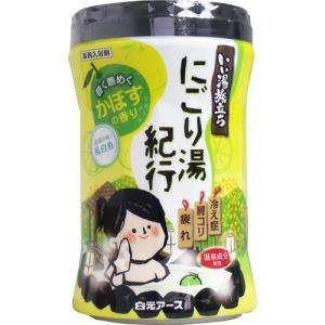 白元 いい湯旅立ち 薬用入浴剤 ボトル にごり湯紀行 かぼすの香り 600g|aaa83900