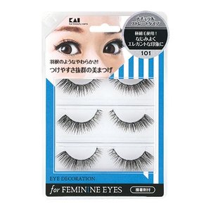 貝印 アイデコレーション フォーフェミニン for feminine eyes 101|aaa83900