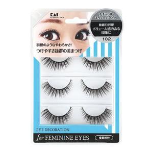 貝印 アイデコレーション フォーフェミニン for feminine eyes 102|aaa83900