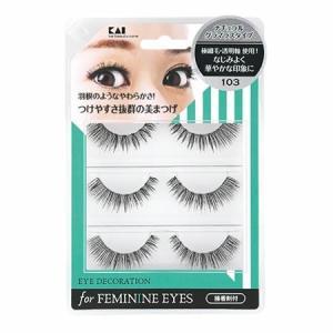 貝印 アイデコレーション フォーフェミニン for feminine eyes 103|aaa83900