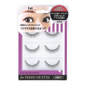 貝印  アイデコレーション フォーフェミニン for feminine eyes 202 つけまつげ aaa83900