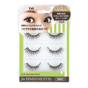 貝印 アイデコレーション フォーフェミニン for feminine eyes 302|aaa83900