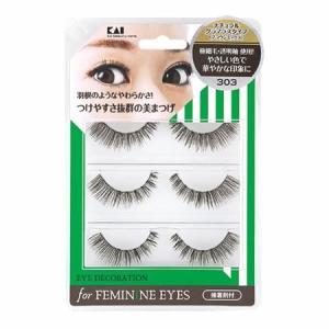 貝印  アイデコレーション フォーフェミニン for feminine eyes 303|aaa83900
