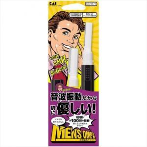 貝印 カミソリ Men's ompa CA 音波振動カミソリ 男性用 KQ1811|aaa83900
