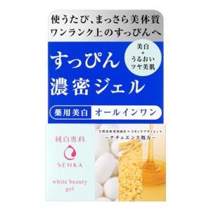 純白専科 オールインワン すっぴん濃密ジェル 100g|aaa83900