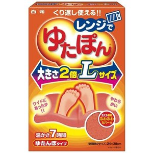 レンジでゆたぽん Lサイズ  白元アース・湯たんぽ aaa83900