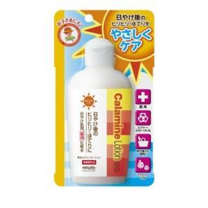 明色化粧品 カラミンローション 155ml (医薬部外品)|aaa83900