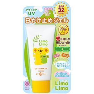 明色化粧品 リモリモ アウトドアUV|aaa83900